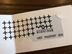 年間パスポートを購入
