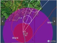 台風が東京めがけてる…