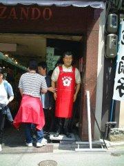2002年5月京都にて