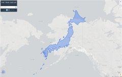 アラスカに日本を重ねる