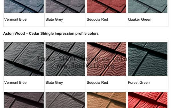 Tamko Metal Color Options