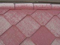 Asbestos Eternit Roof Tiles