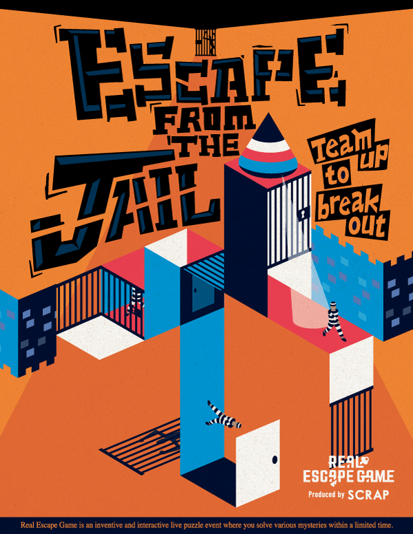 Escape from the Jail Room Escape Game in San Francisco