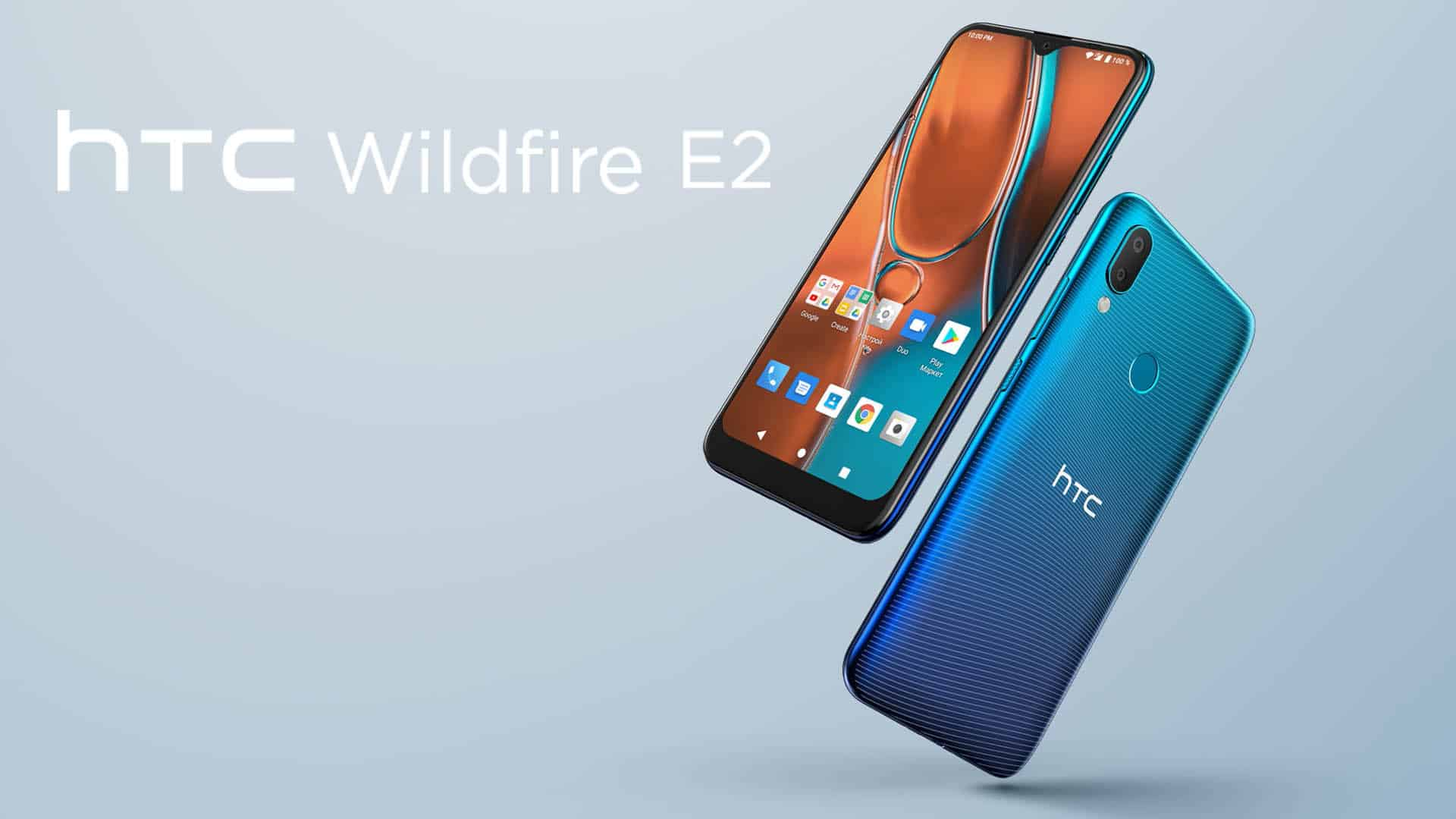 How to Root HTC Wildfire E2 with Magisk without TWRP