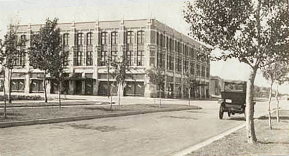 Sherwood Department Store, Regina Trading Company Building - Regina Normal School 1940-1944, now the Saskatchewan Wheat Pool