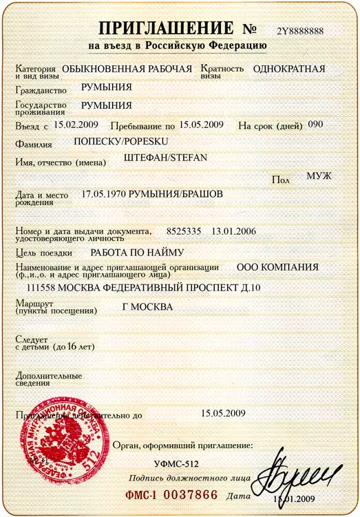 Inexpensive Russian Visa Support 76