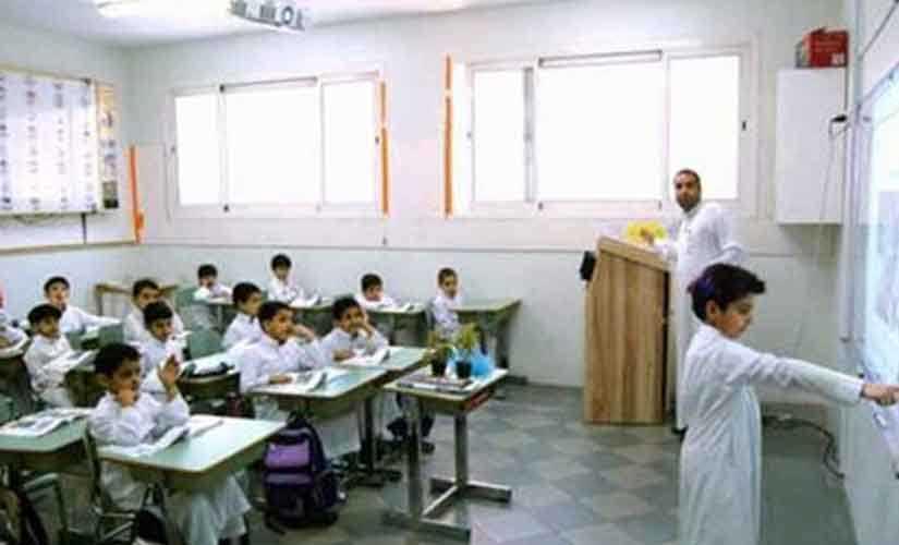 بوابة روز اليوسف صحيفة المدينة التعليم السعودية تنبه على