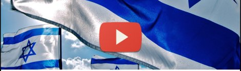 ROSEA - Israel Video Network - Rosalba SELLA