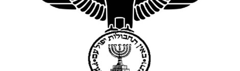ROSEA - History Of The Secret Service Mossad - ROSALBA SADDLE