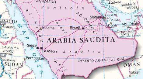 """罗斯·罗斯 """"部"""" & 现在的世界 """"沙特阿拉伯"""" 罗萨洛巴"""