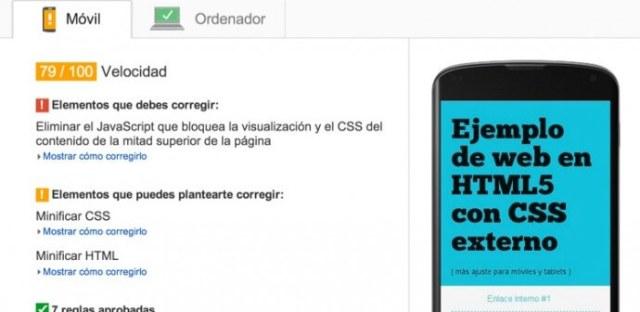 Captura web de los resultados obtenidos con la propiedad import