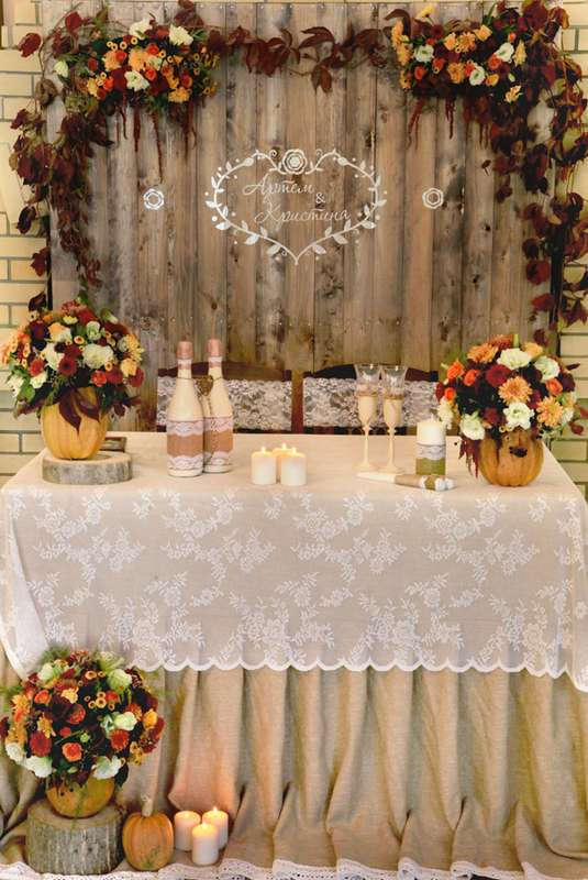 Fall Wedding Place Cards