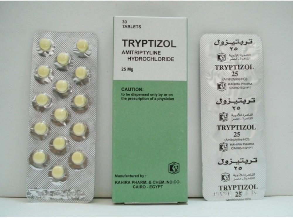 Tryptizol 25mg Tablets - Rosheta