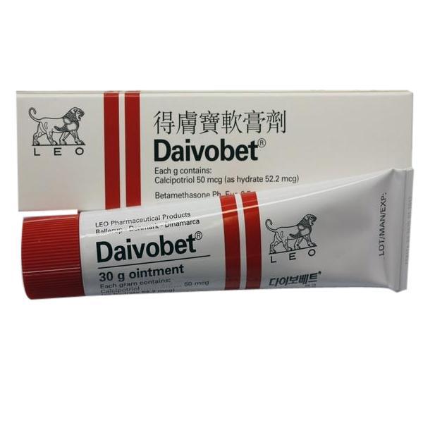 Daivobet 0.5% Cream - Rosheta
