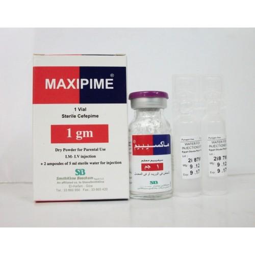 Maxipime 1gm Ampoules - Rosheta