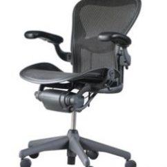 Houston Office Chairs Workout Ball Chair Ergonomic Tx