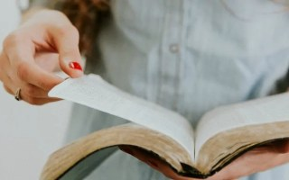 10 Bible Passages Every Christian Should Memorize