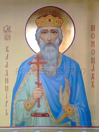 фрагмент-росписи-церкви-св.-владимир-мономах