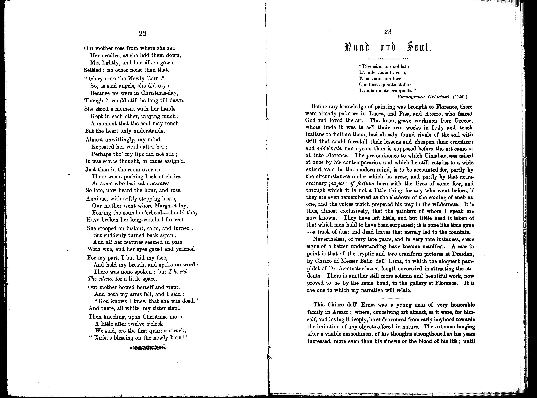 The Germ (1901 Facsimile Reprint, issue 1)