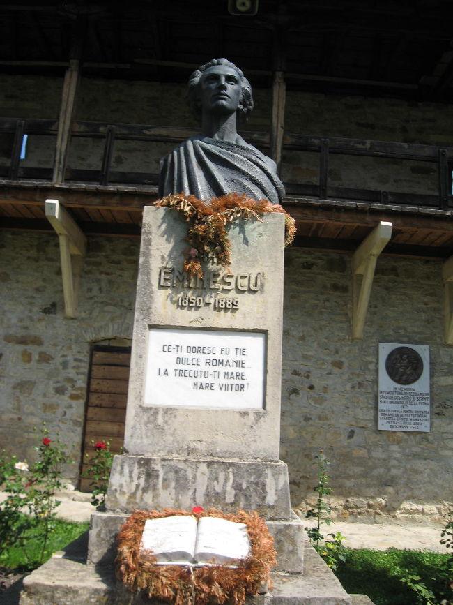 Naționalismul în istoria românilor