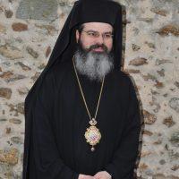 PS Ignatie Mureșeanul este noul Episcop al Hușilor