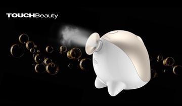 美顏蒸面機 Electric Facial Steamer (TB-1586)