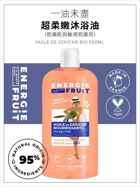 一油未盡-超柔嫩沐浴油(乾燥肌與敏感肌適用)