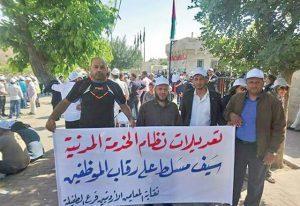 Учителя Иордании на акции протеста