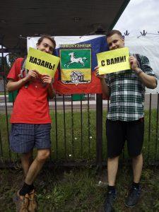 Поддержка из Новокузнецка