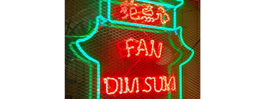 rotulo neon restaurante enrejado