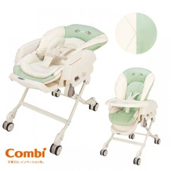 Combi High Chair Spandex Covers On Ebay 餐椅搖床2合1 Dreamy Gr 門市自取5 現金回贈 門市
