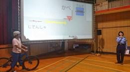 サイクル&3D!! 交通安全教室