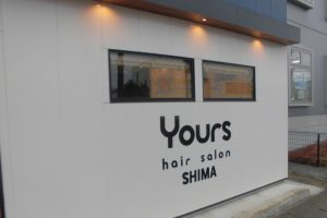 Yours島店様 レーザー切り文字