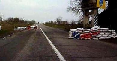 Photo of Блокпосты на дорогах