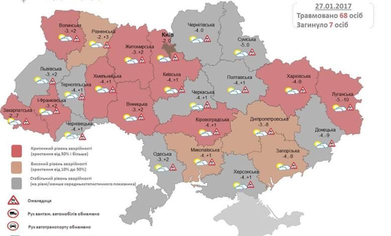 Критическая ситуация с аварийностью на дорогах (карта)
