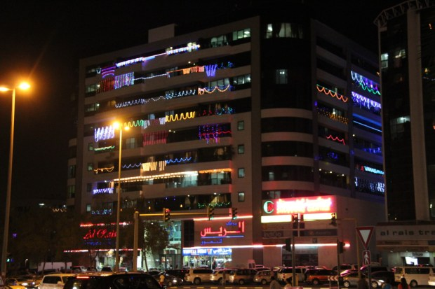 Dilawi Lights in Bur Dubai