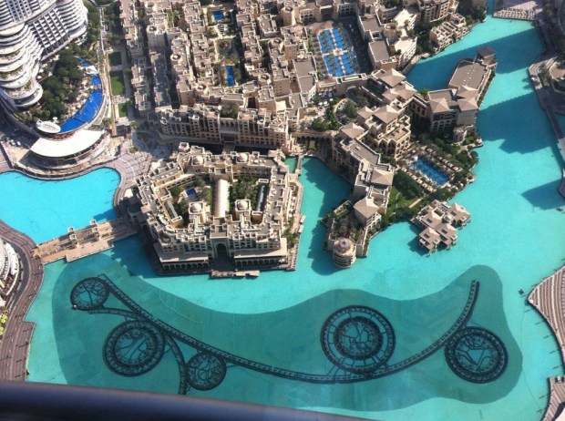 Sightseeing in Dubai: a view from Burj Khalifa