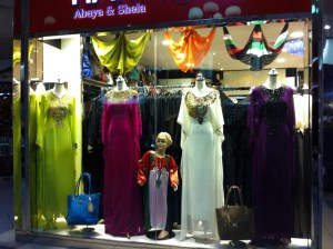 A Local Shop in Downtown Abu Dhabi