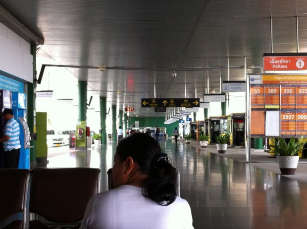 Bangkok Airport Public Transportation Center