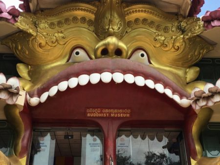 Dambulla Golden Temple mouth