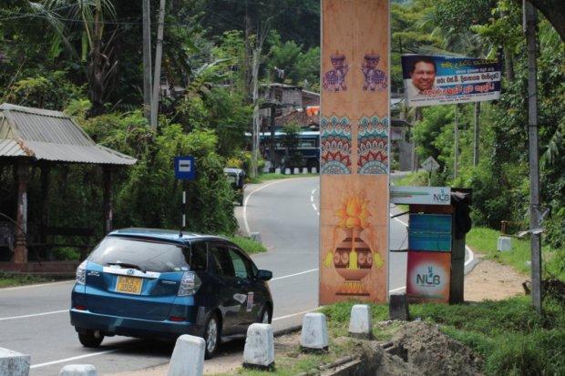 Driving in Sri Lanka tea country