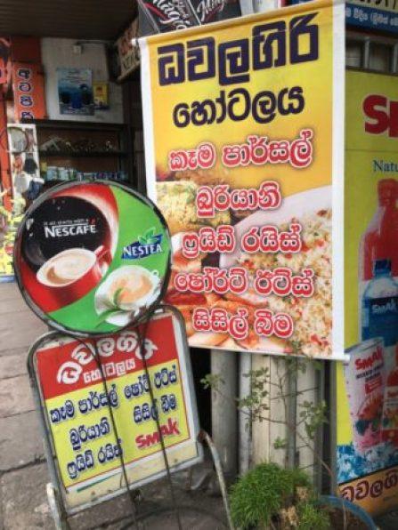 Sinhala, the language of Sri Lanka