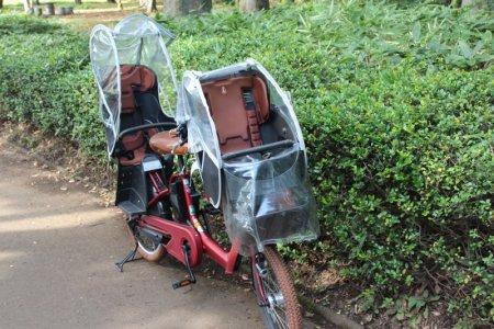 A Tokyo family bike