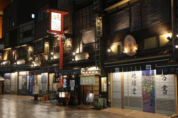 One of the streets in Asakusa Old Town