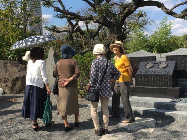 Japanese women in Ueno Park, Tokyo