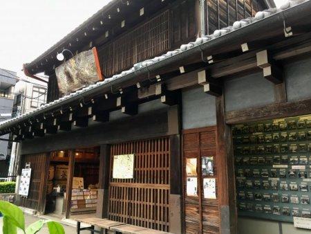 Shitamachi Museum, Tokyo