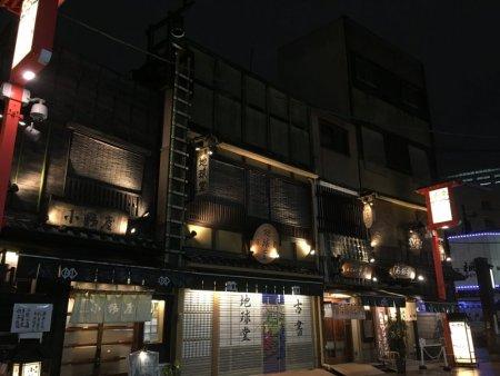 Typical Asakusa street