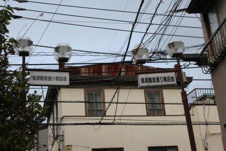 Yanaka old town in Tokyo