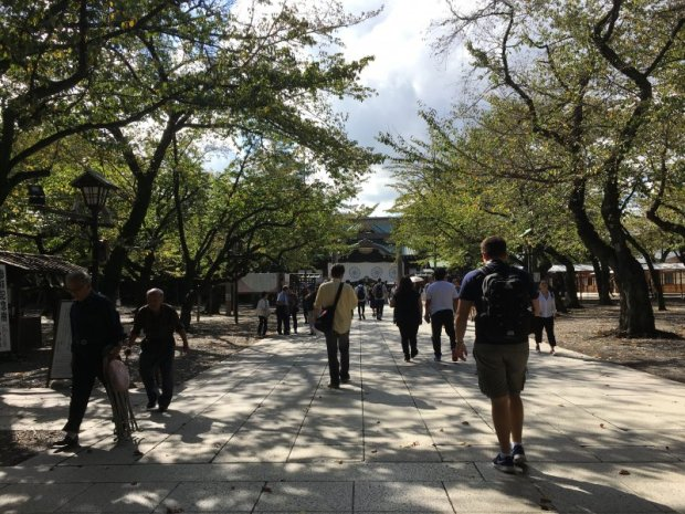Walks in Old Toyko: Yasukuni Shrine