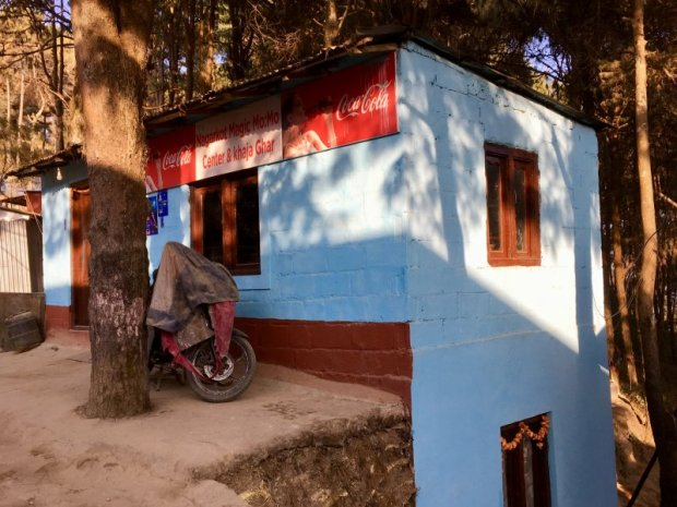 Nagarkot street view